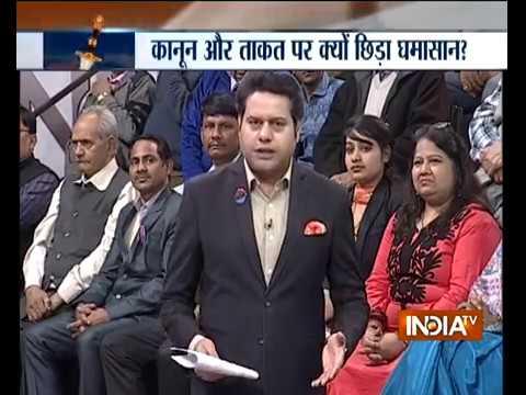 Kurukshetra: When will Ram Mandir be built in Ayodhya ?
