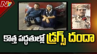 Excise Dept Caught Couple For Selling Drugs    Assistant Commissioner Anji Reddy Face To Face