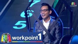 Pitsana Frarab 8 July 2014 - Thai Game Show