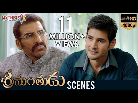 Mahesh Babu Warns Mukesh Rishi |  Srimanthudu Movie Scenes | Shruti Haasan | Koratala Siva | DSP