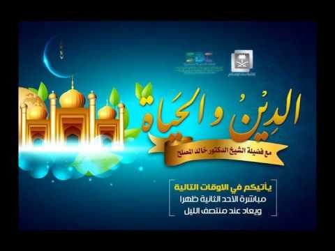 الحلقة (80) نداء نبي الله إبراهيم عليه السلام بالحج