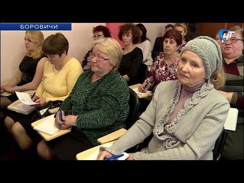 В Боровичах прошло выездное занятие «Школы грамотного потребителя»