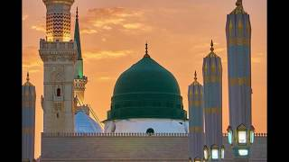 Video maula ya salli wa sallim   Qasida Burda Shareef MP3, 3GP, MP4, WEBM, AVI, FLV Agustus 2019