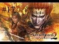 Samurai Warriors 2 Episode 17 Annexation Of Shikoku