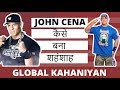 Download Video John Cena Story | WWE John Cena vs All 2017 | Biography of famous people in Hindi / Urdu