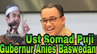 Video Ustadz Abdul Somad Memuji Gubernur Anies Baswedan - UAS MP3, 3GP, MP4, WEBM, AVI, FLV Januari 2019