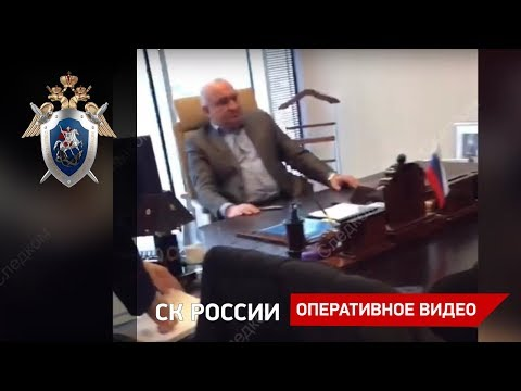 Видео задержания отца сенатора Арашукова