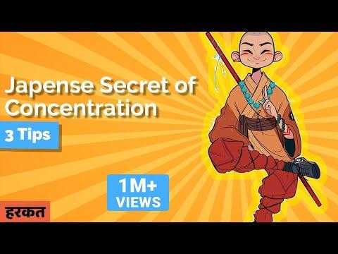 Japanese Secret of Concentration. Hum Jeetenge