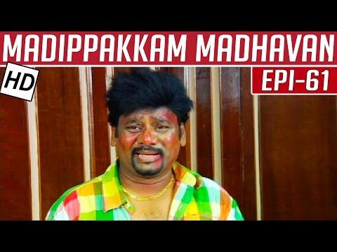 Madippakkam-Madhavan-Epi-61-11-02-2014-Kalaignar-TV