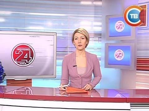 Новости \