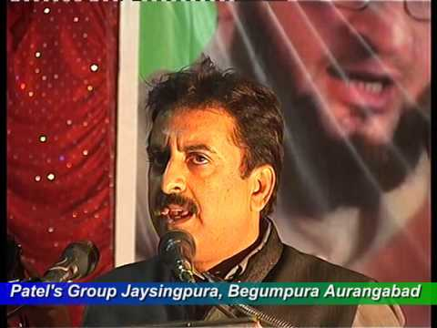 Video MLA Imtiyaz Jaleel in Paithan Full Speech 13-02-2015 download in MP3, 3GP, MP4, WEBM, AVI, FLV January 2017