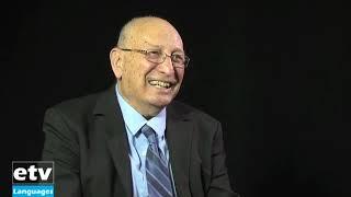#etv Meet etv interview with Professor Haggai Eriich... March 21 2019