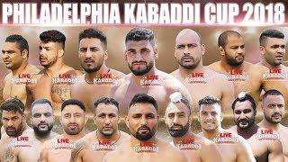 LIVE KABADDI - Philadelphia Kabaddi Cup 2018
