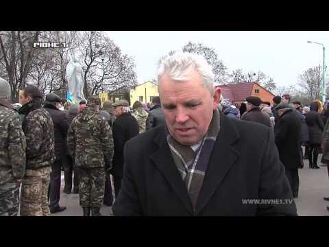 На Рівненщині вшановували героїв загиблих у боротьбі за Незалежність України [ВІДЕО]