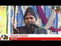 Aalam Nizami, Nugpur Jalalpur Mushaira, Ek Sham ASAD AZMI Ke Naam, Mushaira Media