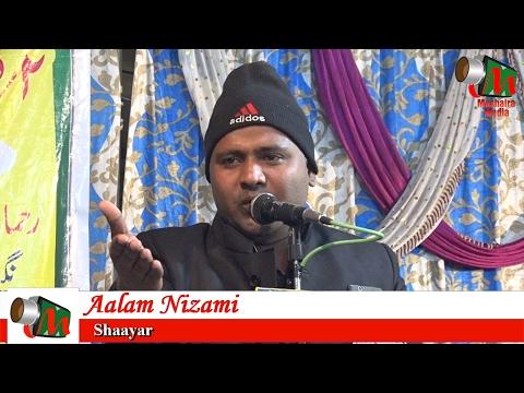 Video Aalam Nizami, Nugpur Jalalpur Mushaira, Ek Sham ASAD AZMI Ke Naam, Mushaira Media download in MP3, 3GP, MP4, WEBM, AVI, FLV January 2017