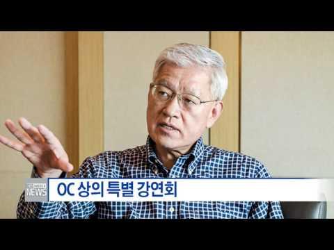 한인사회 소식 5.19.16  KBS America News