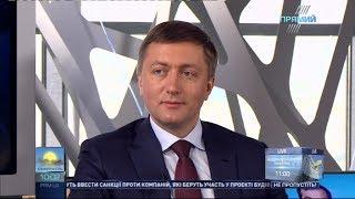Сергій Лабазюк на телеканалі Прямий (21.03.2018)