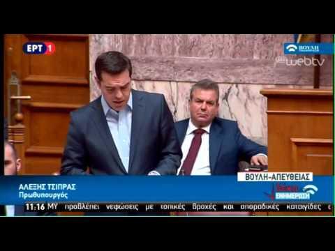 Ο κ. Μητσοτάκης στην Καγκελαρία θα ζητήσει να εκδοθεί ο κ. Χριστοφοράκος στην Ελλάδα;