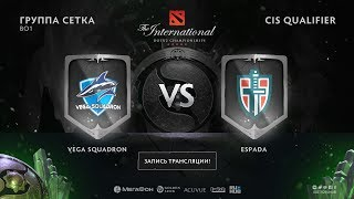 Vega Squadron vs Espada, The International CIS QL [Maelstorm]