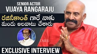 Video Senior Actor Vijaya Rangaraju Exclusive Interview | Rajinikanth | Chiranjeevi | Mohanlal | Manastars MP3, 3GP, MP4, WEBM, AVI, FLV Desember 2018
