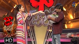 Video Funny Task | Dhee Jodi | 22nd February 2017    | ETV Telugu MP3, 3GP, MP4, WEBM, AVI, FLV April 2018