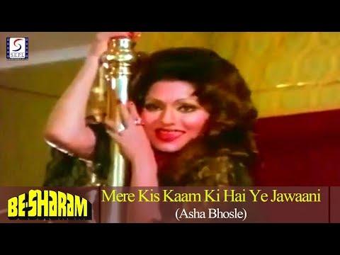 Video Mere Kis Kaam Ki Hai Ye Jawaani   Asha Bhosle   Besharam   Amitabh Bachchan, Sharmila Tagore download in MP3, 3GP, MP4, WEBM, AVI, FLV January 2017