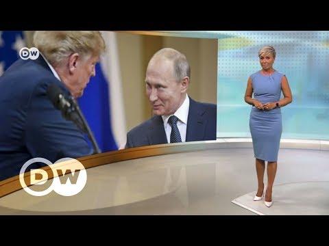 Почему Трамп пригласил Путина в США после провала в Хельсинки - DW Новости (20.07.2018) - DomaVideo.Ru