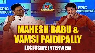 Mahesh Babu and Vamshi Paidipally on Maharshi Movie Grand Success