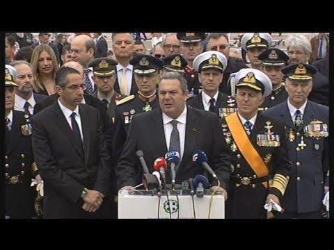 Δήλωση του Π.Καμμένου  μετά το τέλος της στρατιωτικής παρέλασης