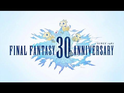 FINAL FANTASY 30TH ANNIVERSARY – Timeless Legacy Trailer (видео)