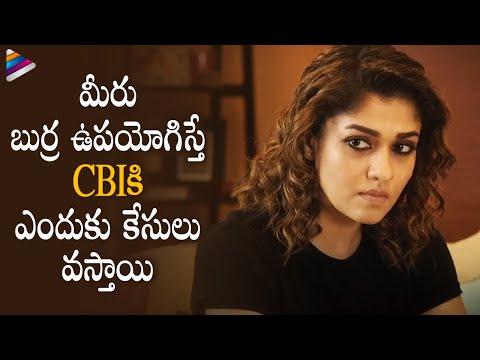 Nayanthara Superb Scene   Anjali CBI Movie   Vijay Sethupathi   Anurag Kashyap   Raashi Khanna