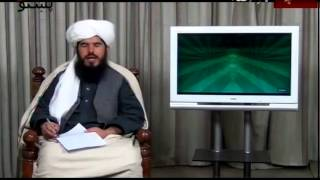 Dar-ul-efta 25/01/2014 From Pashto TV Dar ul efta Playlist : https://www.youtube.com/playlist?list=PLR6bEOFsNWxOFW1zxerbY6WTEK6QVTRO8
