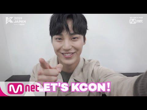 [#KCON2019JAPAN]こんにちは! #イテファン - Thời lượng: 36 giây.