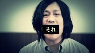"""松尾昭彦 """"エンター""""(Official Music Video)"""