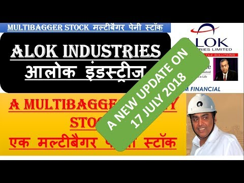 Alok Industries Latest Update - EVENT ON 17 JULY 18.