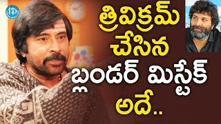 Video Bhanu Chander  About Trivikram Srinivas's Direction || Saradaga With Swetha Reddy MP3, 3GP, MP4, WEBM, AVI, FLV April 2018