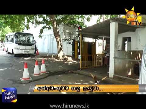 SDIG Jayasinghe arrested