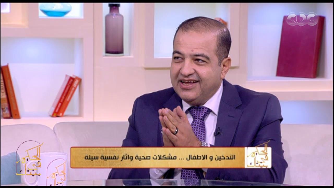 الحكيم في بيتك   بيكون عرضة لسرطان الدم!.. أضرار التدخين على الطفل حديث الولادة