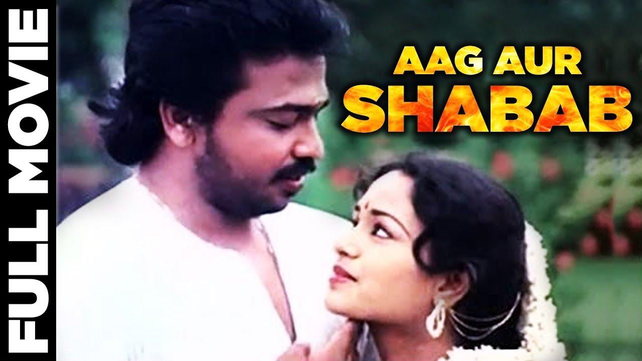 Aag Aur Shabaab आग और शबाब (1990) | Full Hindi Movie | Jai Lalita | Sudha