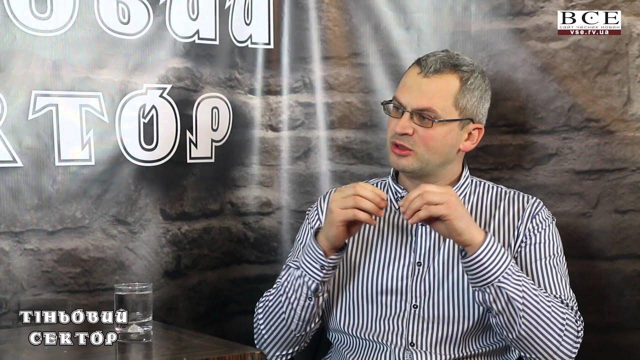 Тіньовий сектор: Богдан Файфура