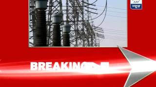 East Delhi likely to face power cuts due to funds shortage
