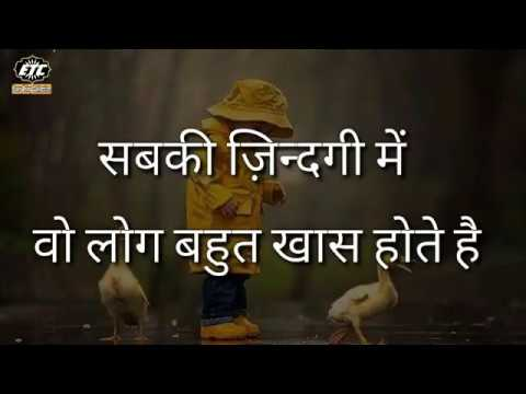 Best quotes -  Beautiful Lines Hindi Video, Heart Touching lines Hindi, Best Life Quotes hindi, ETC Video