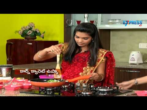 Corn Carrot Upma Recipe - Yummy Health Kitchen 20 October 2014 12 PM