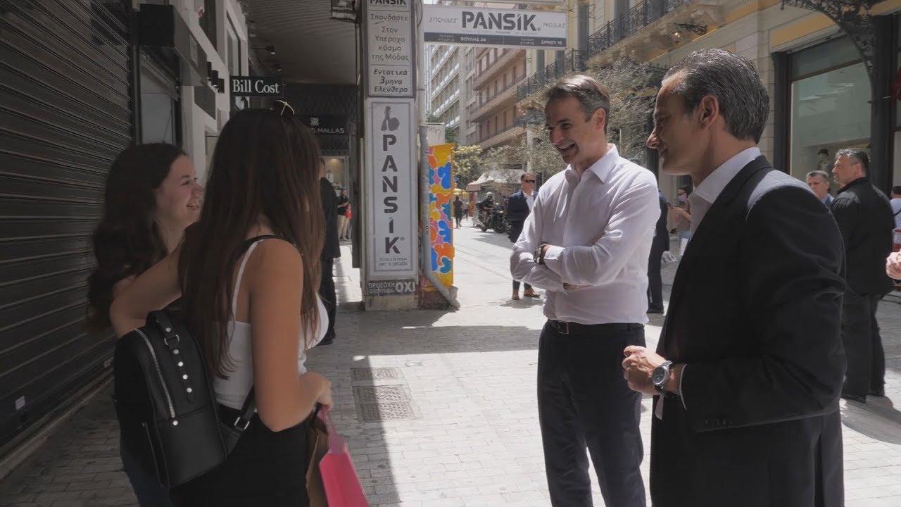 Επίσκεψη του Πρωθυπουργού Κυριάκου Μητσοτάκη στην οδό Ερμού