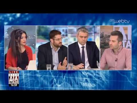 Ο Κώστας Ζαχαριάδης και ο Κώστας Καραγκούνης στην «Άλλη Διάσταση» | 18/03/19 | ΕΡΤ