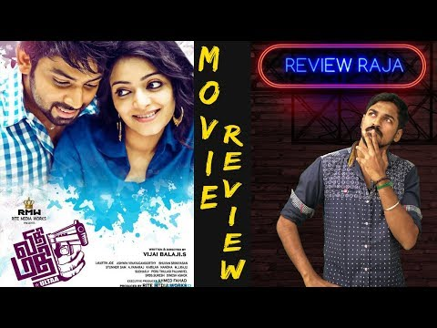 Bruhaspati Movie Review