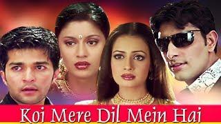 Video Koi Mere Dil Mein Hai Full Movie | Dia Mirza Hindi Romantic Movie | Priyanshu Chatterjee MP3, 3GP, MP4, WEBM, AVI, FLV Januari 2019