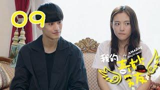 Nonton    Engsub                      09   My Amazing Boyfriend 09                                    Wu Qian   Kim Tae Hwan    Film Subtitle Indonesia Streaming Movie Download