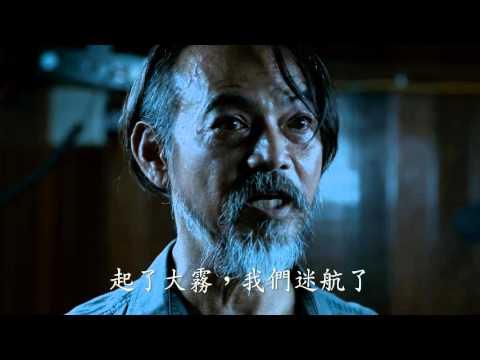 《猛鬼號》中文預告